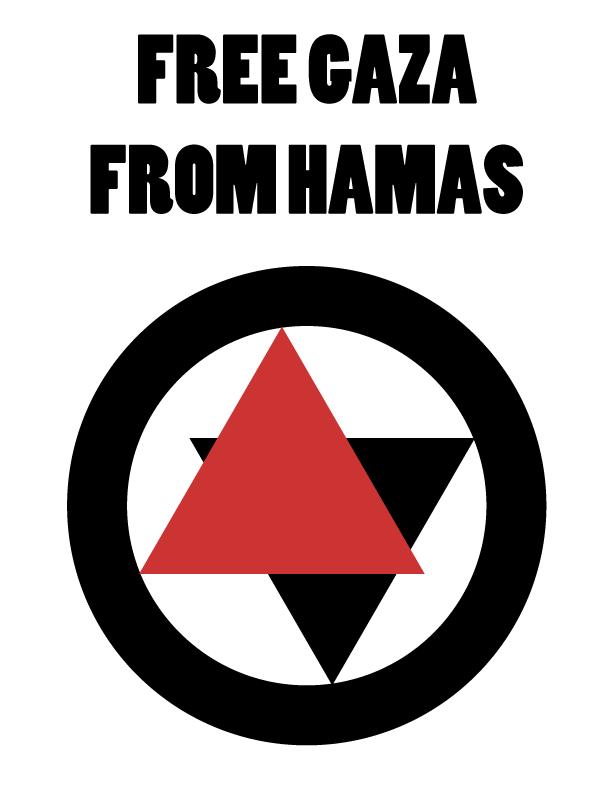 smash-antisemitism-3